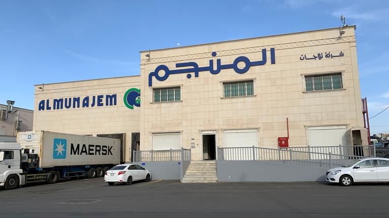 Khamis Mushait Cold Stores