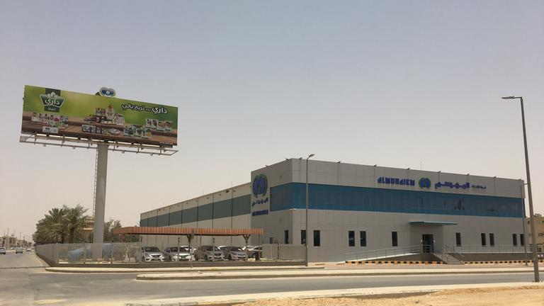 Qassim Cold Stores